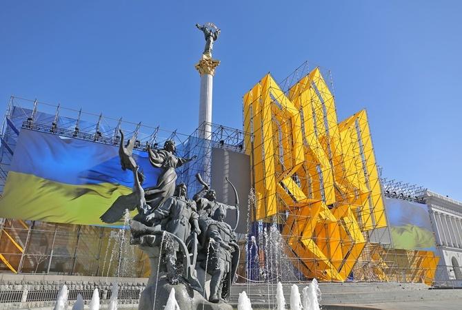Нумеролог о 28-м дне рождения Украины: новый уровень успехов, уроков и неудач