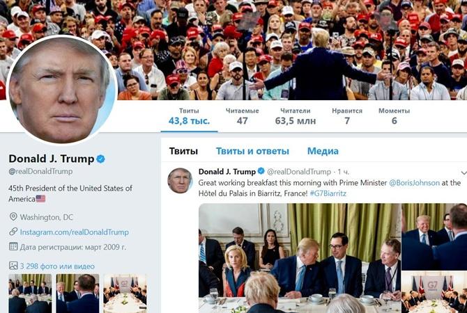 """Трамп будет отстаивать в суде свое право """"банить"""" пользователей в Twitter"""
