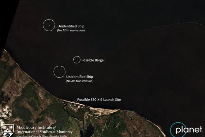 После взрыва под Северодвинском образовалось облако радиоактивных инертных газов