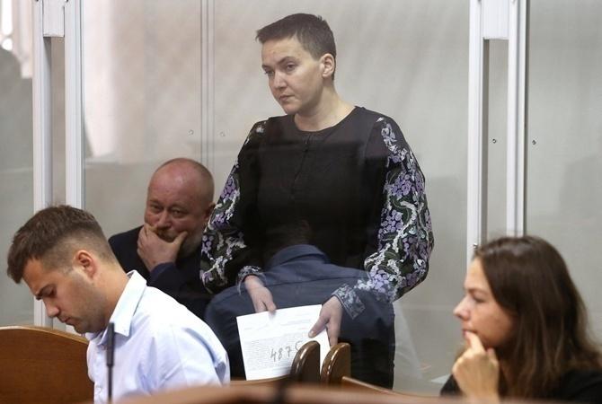 Заседание суда по делу Савченко-Рубана опять перенесли