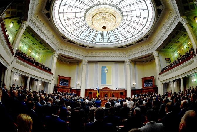 Депутаты решили, кто возглавит комитеты верховной Рады [список, дополнено]
