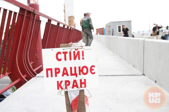 """Киев, Днепр, Запорожье: чей мост """"устал"""" больше"""
