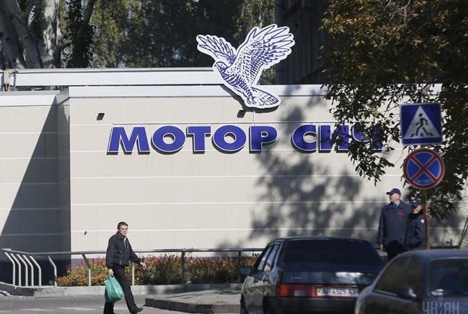 """Эксперт: От продажи """"Мотор Сичи"""" Украина выиграет финансово, но стратегически проиграет"""