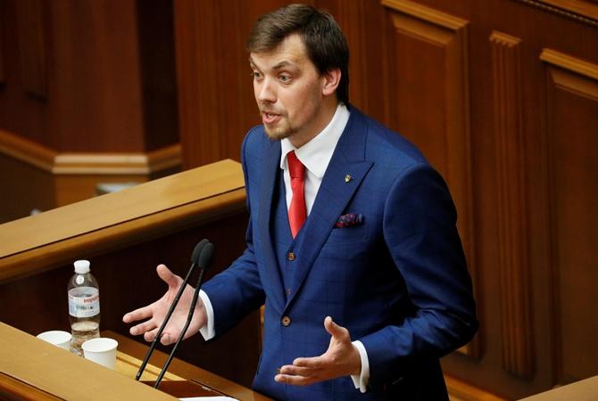 Гончарук стал премьер-министром Украины [фото]