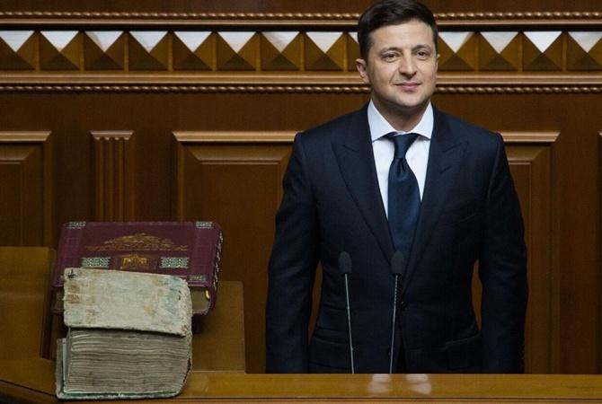 Рада опубликовала полный текст закона об импичменте, предложенного Зеленским [дополнено]