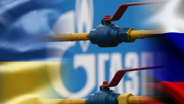 Россия готова поговорить о газе с Украиной и ЕС в сентябре