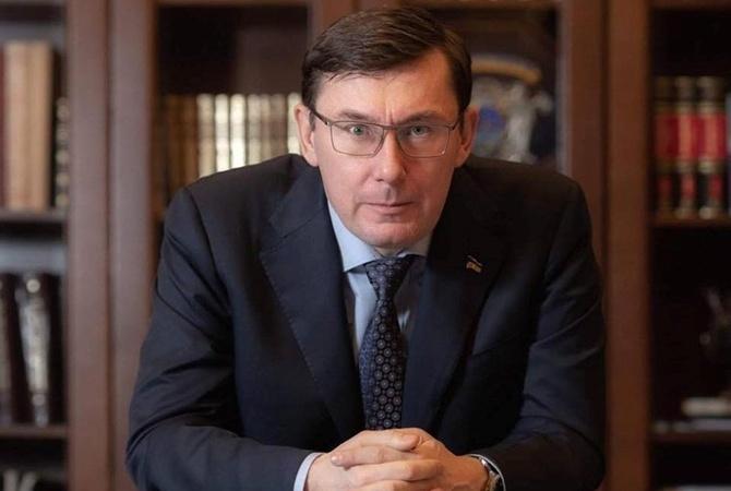 Рада уволила Юрия Луценко