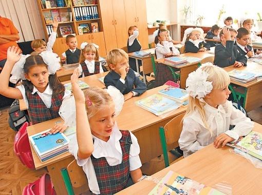 Мальчики и девочки: кого дешевле собрать в школу