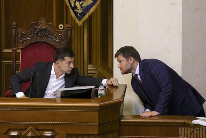 Рада проголосовала за снятие неприкосновенности