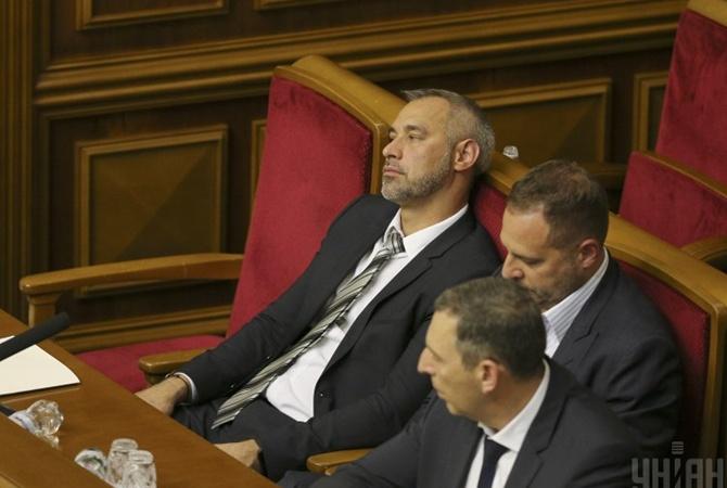 Верховная Рада назначила Рябошапку главой ГПУ