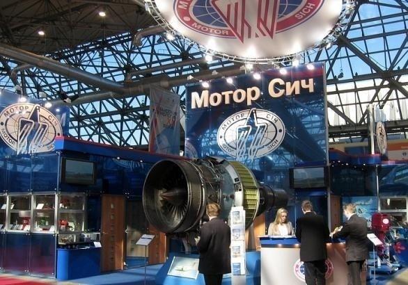 """Могут ли США помешать продать """"Мотор Сич"""" Китаю"""