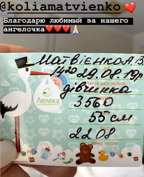"""У игрока сборной Украины и """"Шахтера"""" родилась дочь  [фото]"""