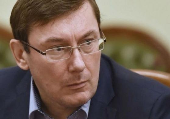 У Луценко объяснили, почему было закрыто дело Калетника