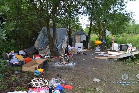 Нападение на ромов во Львове: двух подозреваемых освободили