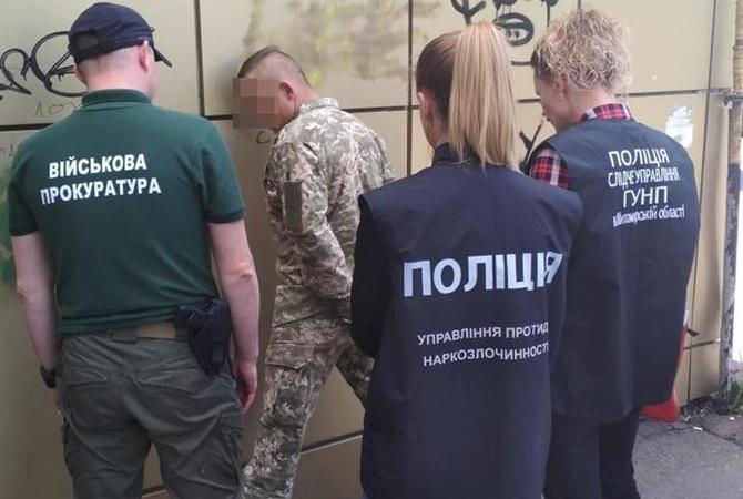 В Житомире задержали военнослужащего, который торговал наркотиками
