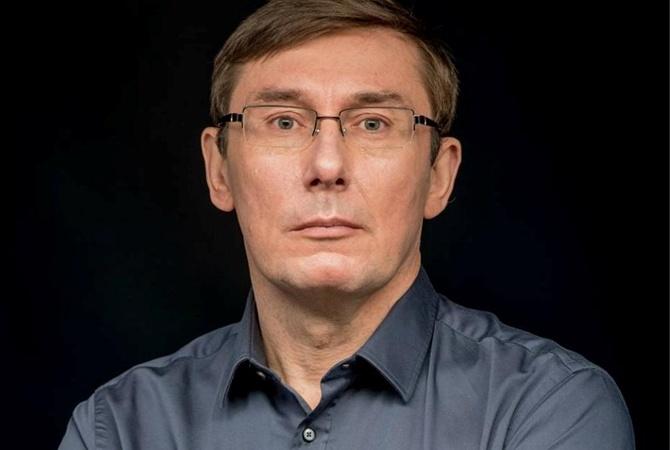 Луценко заявил, что Вилкулу объявлено о подозрении