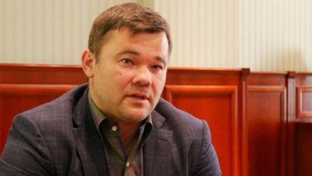 Богдан: 28 лет в Украине создавали законы, которые дают возможность ничего не делать