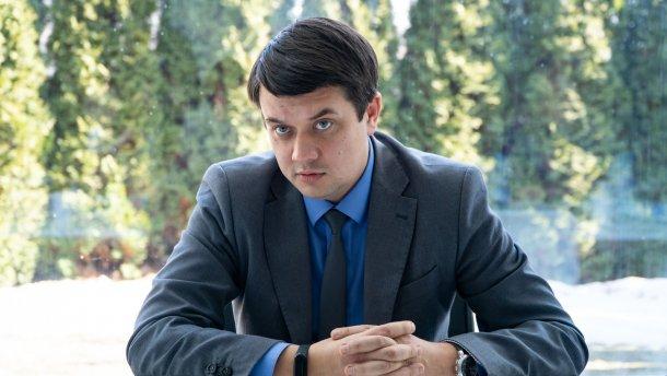 Разумков: Я бы забирал у депутатов загранпаспорта
