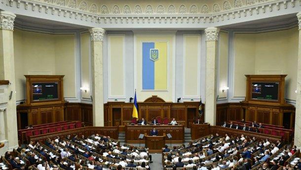 """За закон об импичменте проголосует вся """" Слуга народа"""""""
