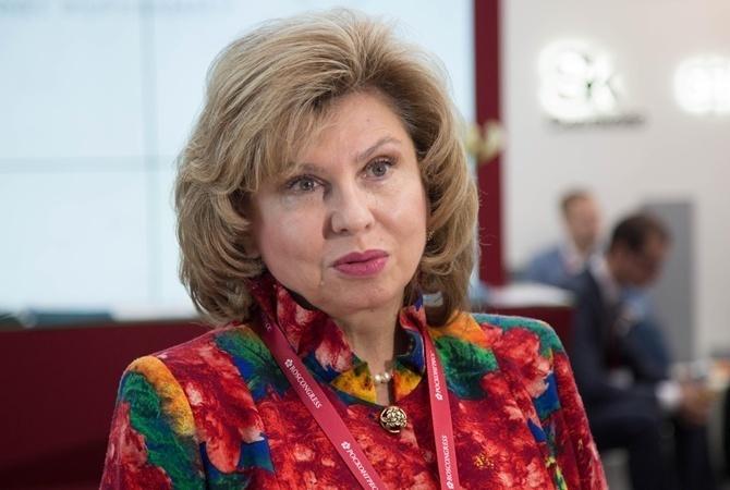 Москалькова предложила заключить соглашение, чтоб прекратить преследования россиян и украинцев