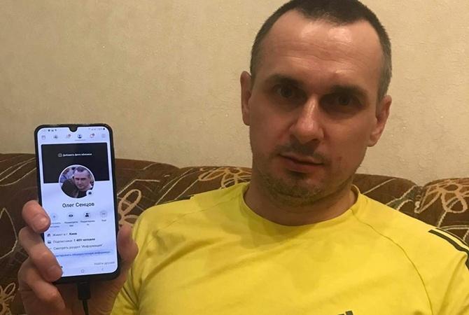 Администрация Facebook усомнилась в личности Олега Сенцова