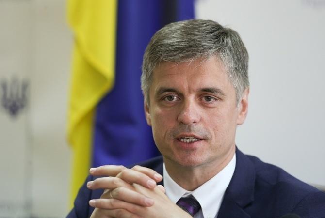 В МИД Украины анонсировали первый визит Зеленского в США