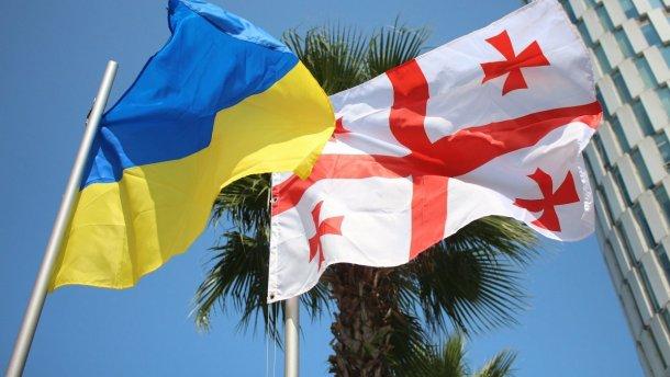 """Грузия не признала так называемые """"местные выборы"""" в оккупированном Россией Крыму"""