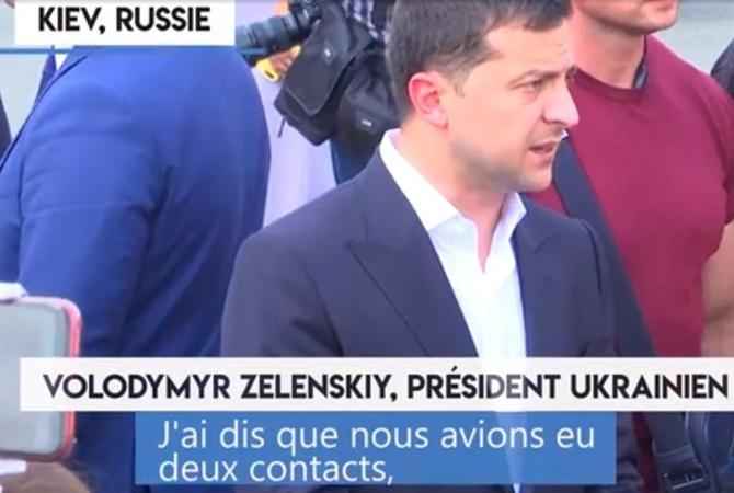 Французское издание Le Figaro сделало Киев столицей России