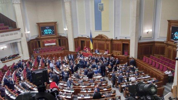 Рада поддержала законопроект о реформе прокуратуры: что это означает