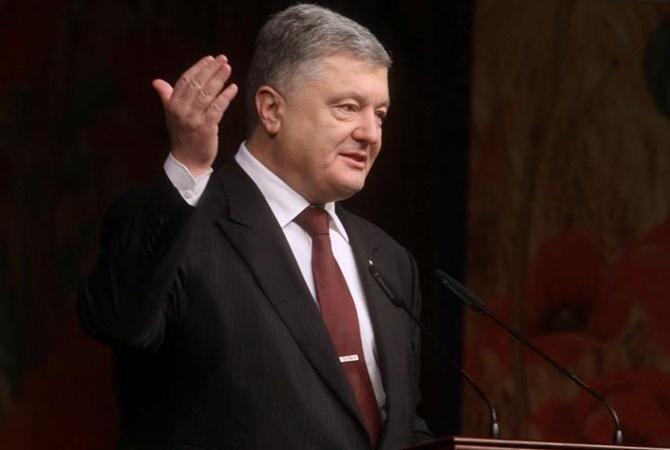 В ГБР снова не дождались Порошенко