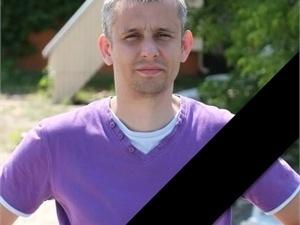 Убийство журналиста Веремия: приговор Крысину оставили в силе [фото]