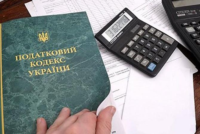 Чем грозят законопроекты о ФОПах малому бизнесу
