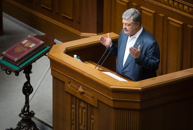 Порошенко объяснил, почему игнорирует допросы в ГБР