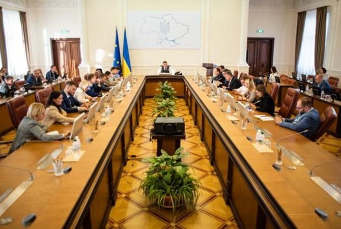 Кабмин назначил четырнадцать заместителей министров
