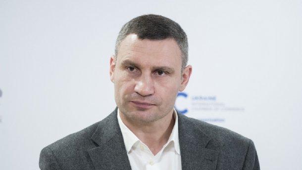 Досрочные так досрочные: Кличко заявил, что пойдет на выборы мэра Киева