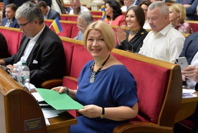 """Геращенко пропустит пять заседаний из-за """"зеленых человечков"""""""