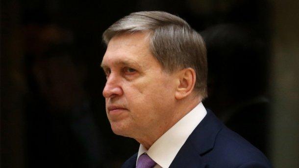 """В Кремле назвали свое время встречи """"нормандской четверки"""""""