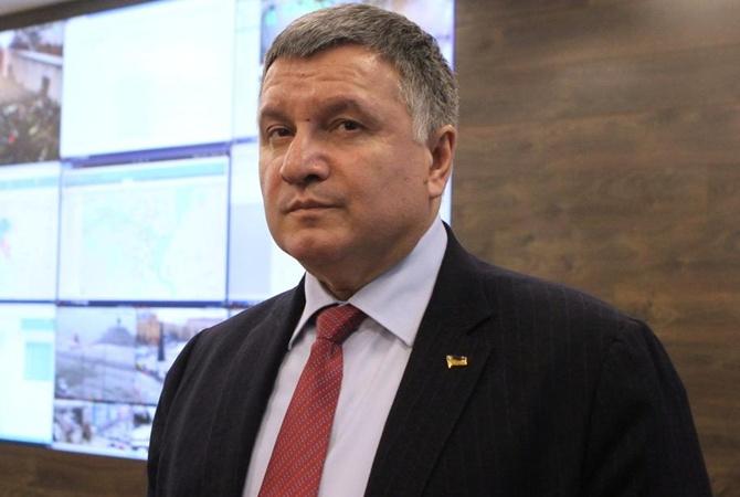 Официально: Аваков уволил Аброськина и еще двоих заместителей Князева
