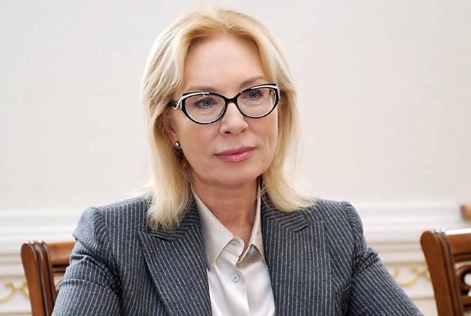 Денисова заявила, что Киев уже передал список пленных России для нового обмена