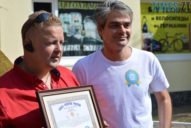 Самые большие ножницы в Украине сделал житомирянин