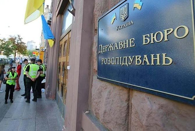 ГБР пришло с обысками в банк Петра Порошенко