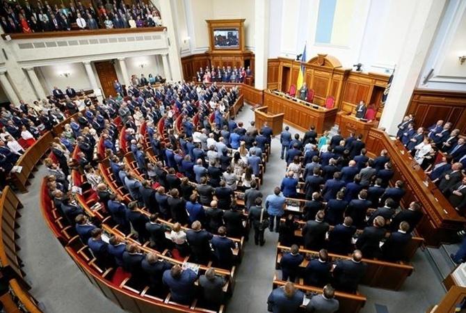 В парламенте предлагают публиковать тексты депутатских запросов на сайте Рады