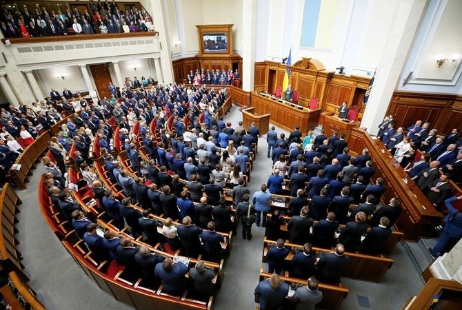 Верховная Рада распустила ЦИК