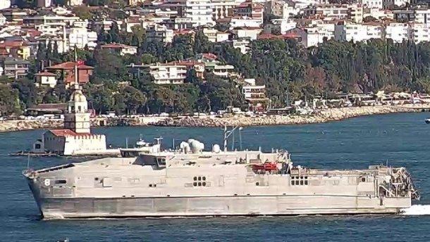 В Черное море направляется корабль американских ВМС: фото, видео