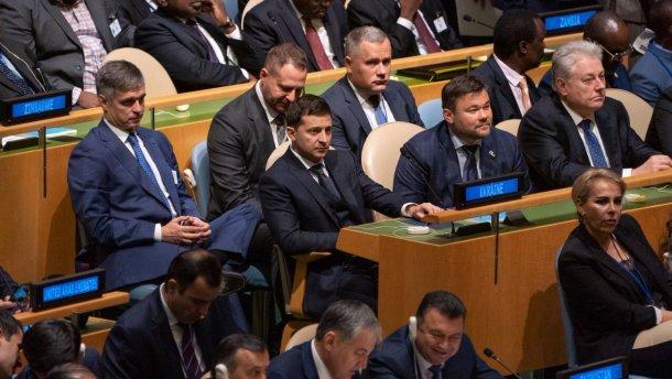 Зеленский принял участие в открытии сессии Генассамблеи ООН: фото