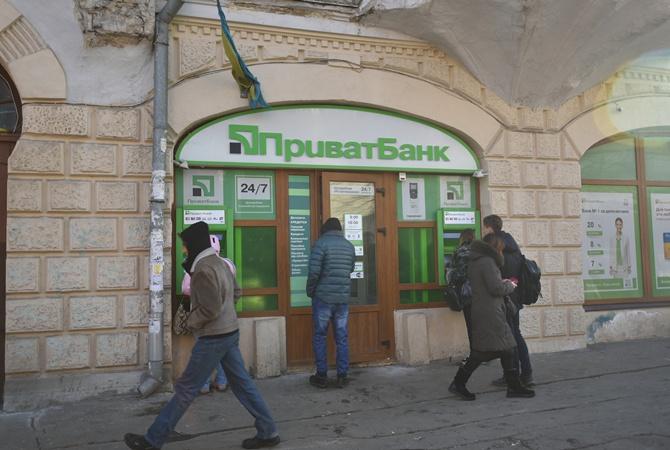 """Компромисс по """"ПриватБанку"""": плюсы и минусы для Украины"""