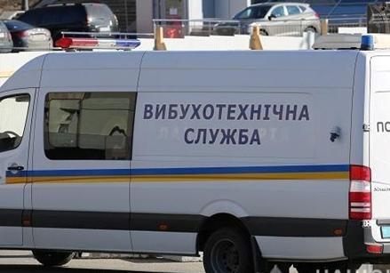В Харькове эвакуировали Апелляционный суд: ищут взрывчатку