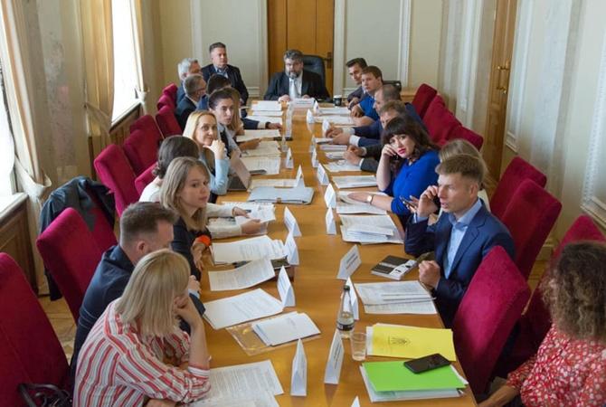Новая украинская делегация в ПАСЕ не едет на осеннюю сессию из-за России