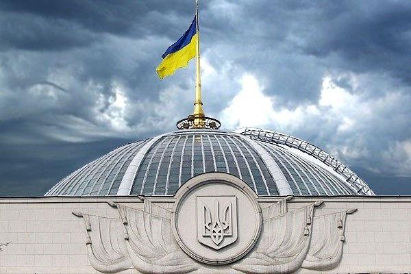 Ни один из депутатов Рады до сих пор не попросил компенсацию на жилье