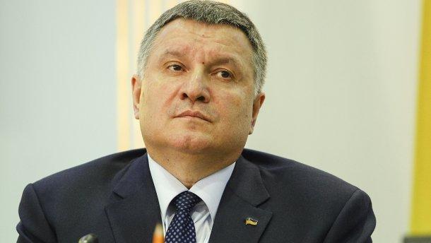 Авакову дали 6 заместителей: список